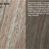 Copper Gold_big