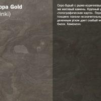 Harappa Gold_big