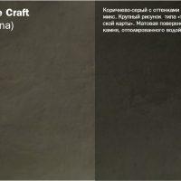 Spice Craft_big